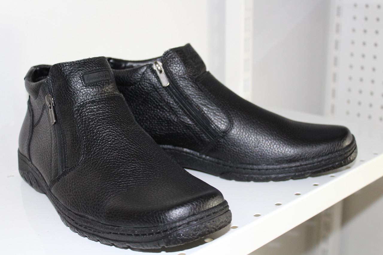 Ботинки зимние кожаные мужские KONORS классические на молнии производства  Харьков 41,42,43, 8f77c673178