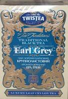 Чай чёрный Twistea Earl Grey с Бергамотом 100 гр