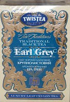 Чай черный байховый крупнолистовой с Бергамотом Twistea Earl Grey 100 гр