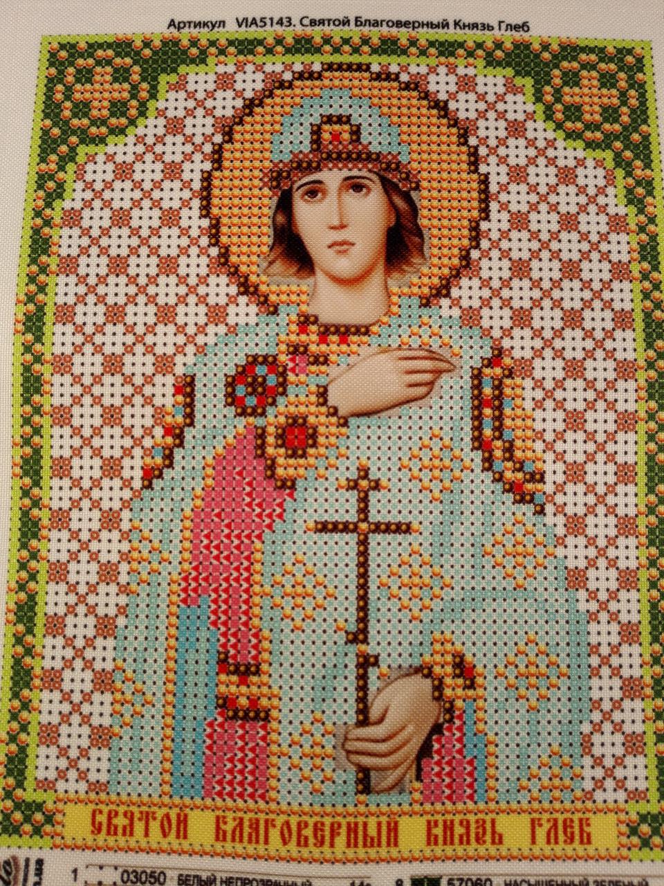 Набор для вышивки бисером икона Святой Благоверный Князь Глеб VIA 5143