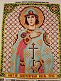 Набор для вышивки бисером ArtWork икона Святой Благоверный Князь Глеб VIA 5143, фото 2