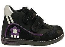 Ботинки  Minimen 33BLACKFIOLET р. 26, 27, 30, фото 3