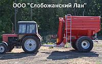 🇺🇦 Бункер-накопитель ПБН-9