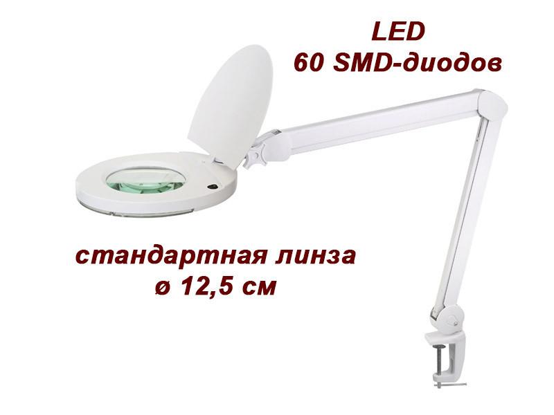 Лампа косметологическая с увеличением 5 диоптрий с креплением к тележке, лампа-лупа мод. 6025-8 LED (LED 5D )