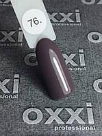 Оxxi 10мл.№76