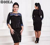 Платье вечерние модель №д1553 (ДГ)