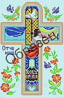 Ришелье К-19 Молитва, схема для вышивания бисером