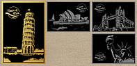 Lago SP-01 Набор 4-х открыток Версия 1, скретч-набор