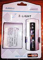 Дистанционный выключатель с пультом ДУ Z-LIGHT  ZL0001-2 (2 канала по 1000Вт)
