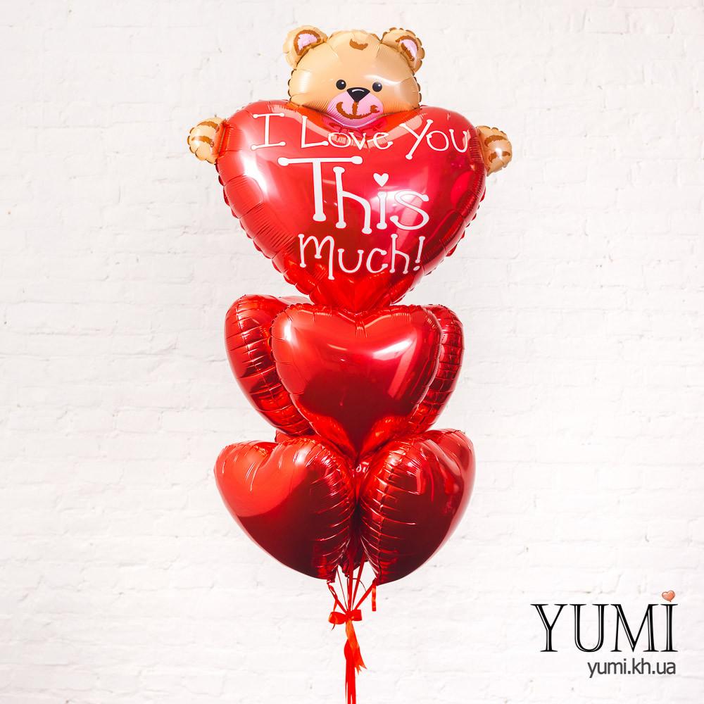 Романтическая композиция из фольгированных шаров сердец с мишкой для любимой девушки