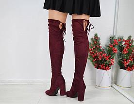 Женские демисезонные бордовые сапоги ботфорты чулки на устойчивом каблуке сзади на шнуровке