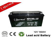 Акумуляторні батареї MATRIX NP150-12