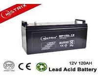 Акумуляторні батареї MATRIX NP120-12