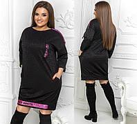 Стильное батальное женское платье