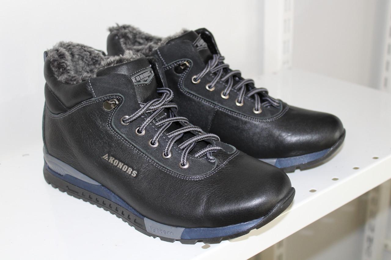 Ботинки мужские зимние кожаные KONORS черные на шнурках 322 7-1 - ПП ПЕЛЬТЕК 40fa2b29a46