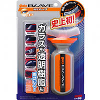 "Антидождь для стёкол и пластика Soft99 ""GLACO BLAVE"""