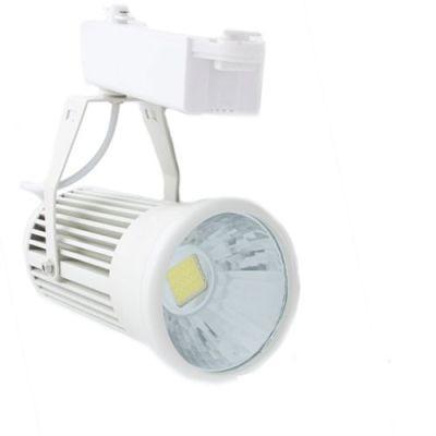 Светодиодный трековый светильник 20W белый 6500К Код. 58007