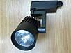 Светодиодный трековый светильник SL-4003 30W 6400К черный Код.58052, фото 4