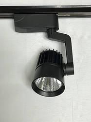 Светодиодный трековый светильник SL-4003 10W 3000К черный Код.58115