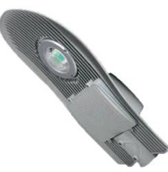 Светодиодный уличный консольный светильник САВ-39 60W IP65 Код.58347