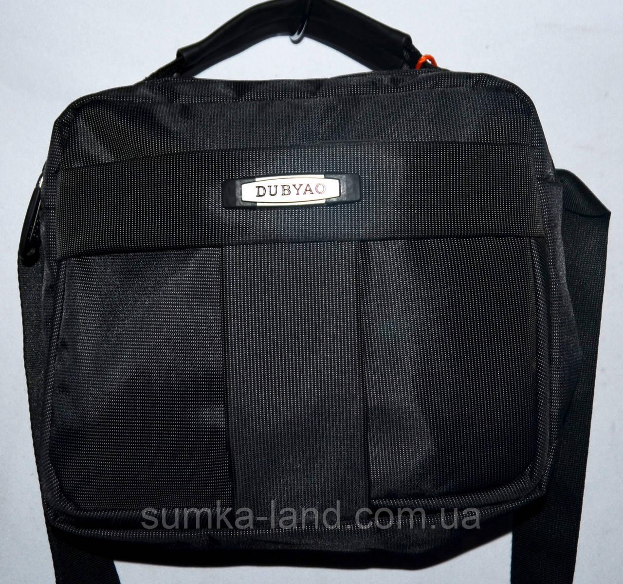 Мужская черная текстильная барсетка  на плечо 20*19 см