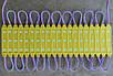 Світлодіодний модуль SMD 5050 3 світлодіода 120* жовтий IP67 Код.58691, фото 3