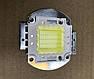 Світлодіод матричний PREMIUM СОВ для прожектора SL-50 50W 6500К (45Х45 mil) Код.58829, фото 2