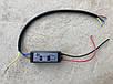 Драйвер для світлодіодного прожектора 9-10W IP65 Код. 58930, фото 2