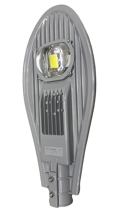 Светодиодный уличный консольный светильник SL51-50 50W 6500K IP65 Екстра Плюс Код.59034