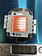 Фіто світлодіод матричний СОВ SL-50F 50W full spectrum led PREMIUM (45Х45 mil) Код.59050, фото 2