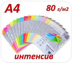 Кольоровий папір Spectra Color 100 аркушів
