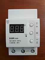 Реле напряжения ZUBR D50t