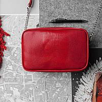 Женская сумка EMILY Red