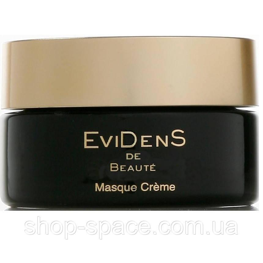 Крем-маска для лица EviDenS De Beaute