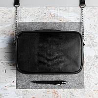 Женская сумка EMILY Black