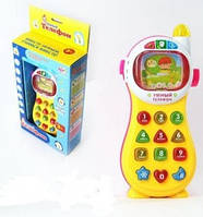 Детская интерактивная игрушка Умный телефон 0103 u укр яз
