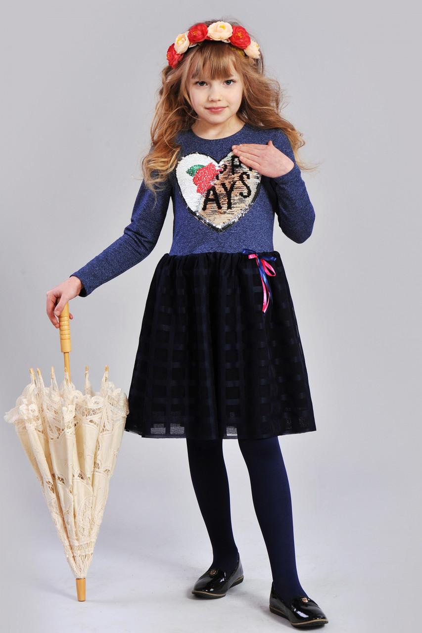 Детское платье с аппликацией сердце пайетки