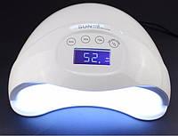 Профессиональная LED-лампа для сушки гелей и гель лаков SUN5 Plus 48W