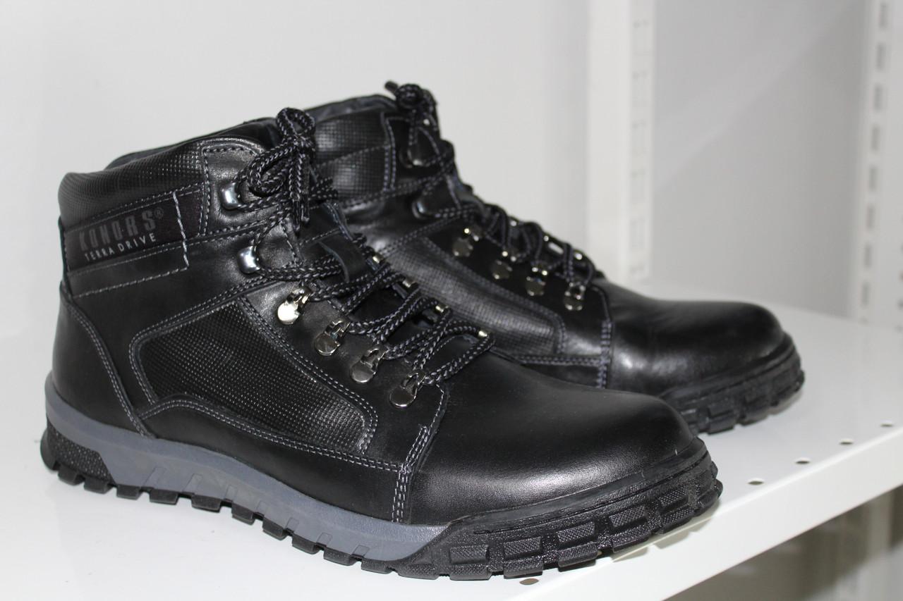 Ботинки мужские кожаные зимние 367 7-13 на шнурках KONORS Anti shock  подошва ПП 523e85f8f8e