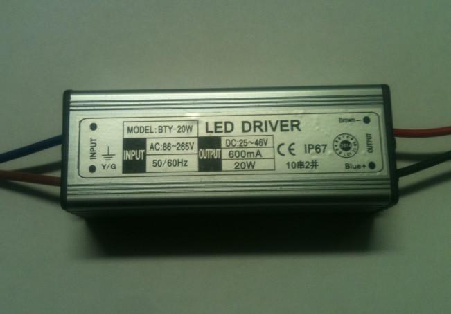 Драйвер для світлодіодного прожектора 20W IP65 Код. 58624