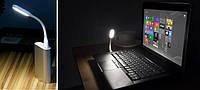 Светодиодный usb светильник белый 5V (гибкая светодиодная USB лампа) Код.58647