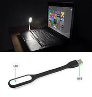 Светодиодный usb светильник черный 5V (гибкая светодиодная USB лампа) Код.58648