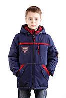 """Детская курточка для мальчика """"Классика"""""""