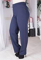 Удобные брюки классической посадки батал