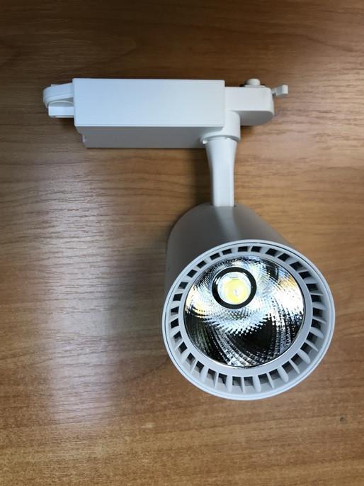Светодиодный трековый светильник SL 4007L 20W 4000К белый Код.58751