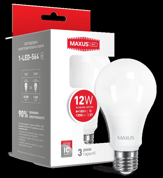 Светодиодная лампа Maxus 564 A65 12W 4100K 220V E27 Код.52763