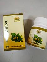 Чистотел таблетки Чисто-биол при онкологических заболеваниях