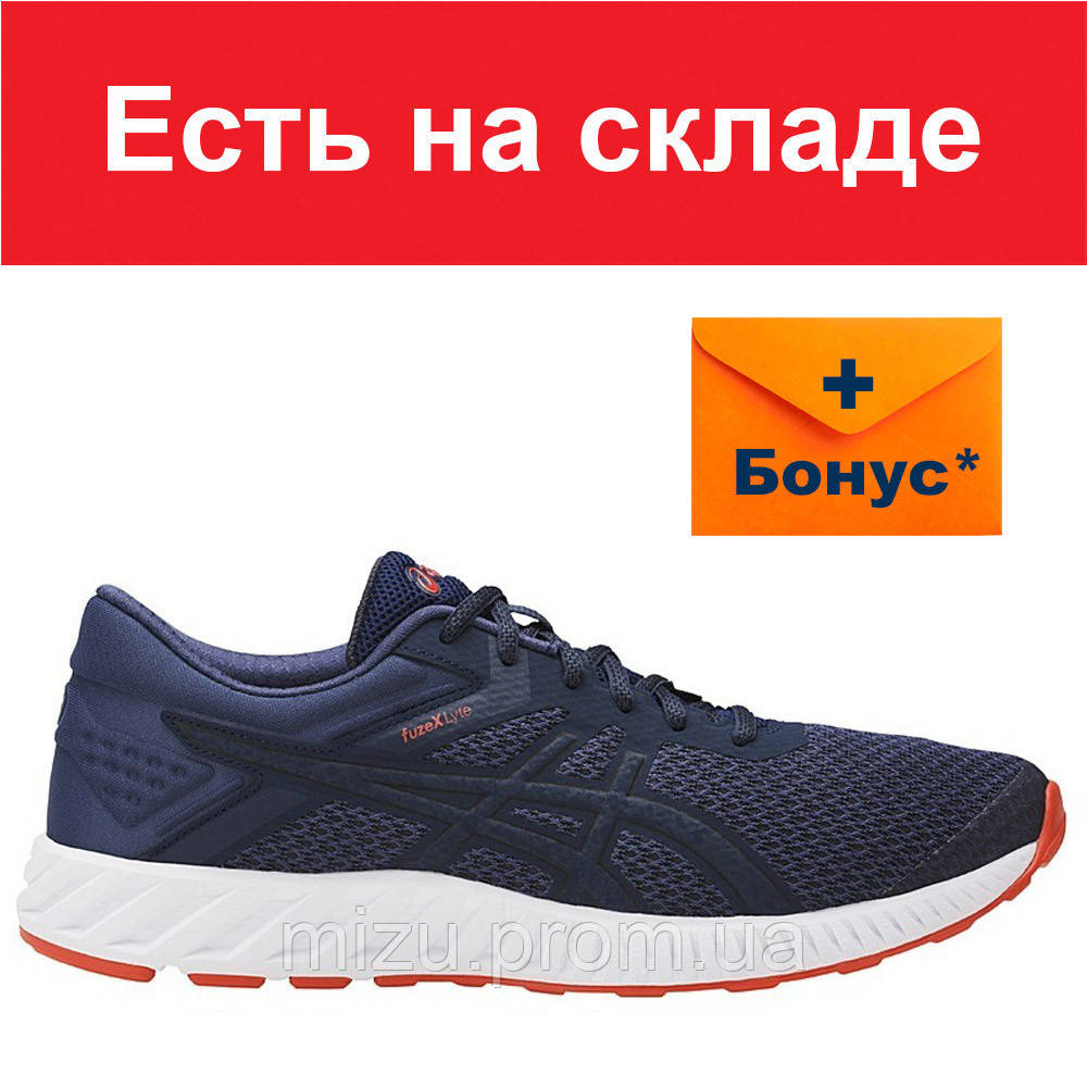 86ebdb227480 Кроссовки для бега мужские ASICS Fuzex Lyte 2 - Интернет-магазин Mизу в  Днепре