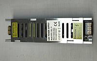 Блок питания 12В; 8.33А; 100 Вт LONG IP20 Код.58950