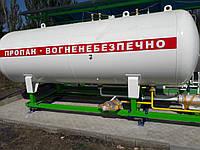 Бункерні ваги для зрідженого газу пропан бутану, фото 1